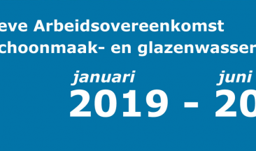 cao-2019-2021-1311x455